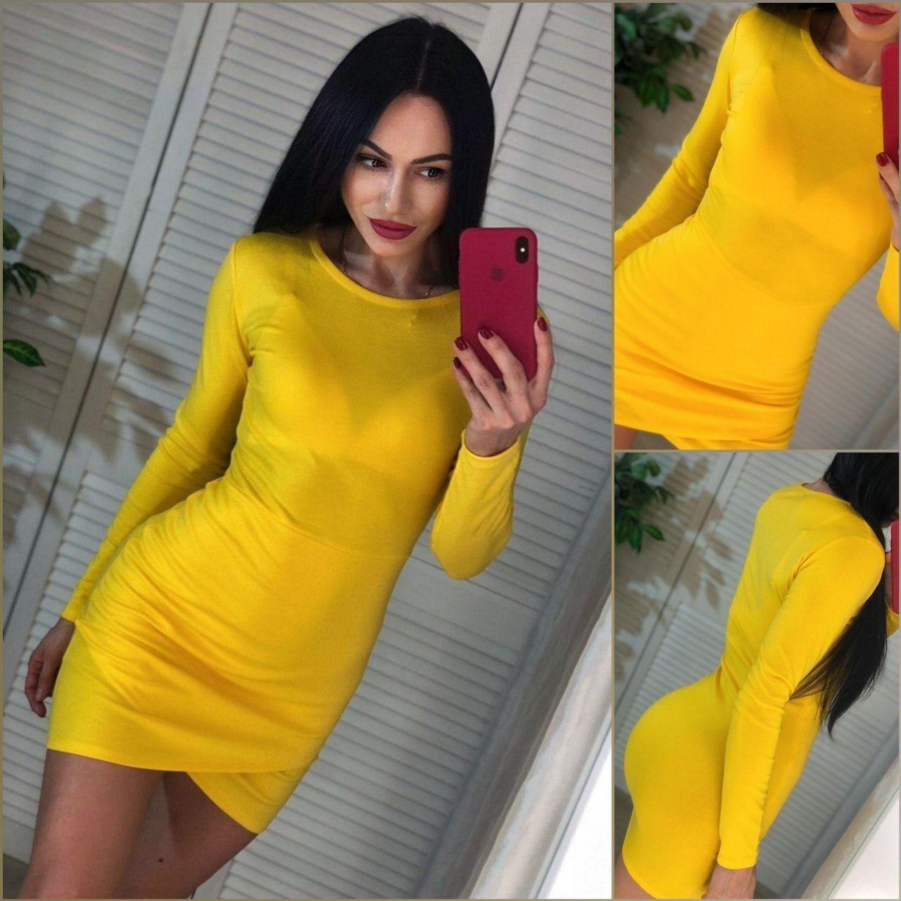 Платье женское с запахом на юбке, желтое