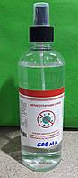 Антисептик средство для обработки рук 500 мл