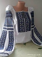 """Вишита жіноча сорочка """"Синій орнамент"""", фото 1"""
