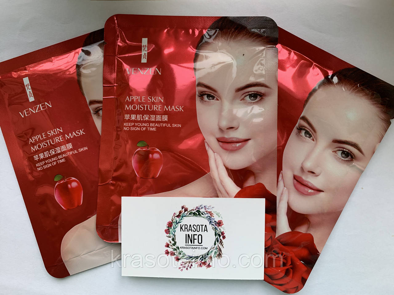Тканевая маска для лица с яблочным соком и гиалуроновой кислотой VENZEN APPLE SKIN MOISTURE MASK, 25 г
