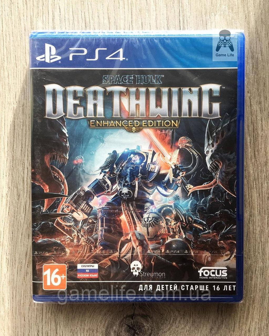 Space Hulk Deathwing Enhanced Edition (рус. суб.) PS4