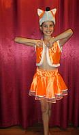 Детский карнавальный костюм Лисички на прокат