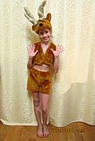 Карнавальный костюм Олень (Лось) на прокат