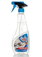 """Средство моющее для жирных поверхностей «Обезжириватель кухонный» 500 мл ТМ """"Haus Fee"""""""