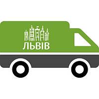 Доставка по місту Львів