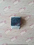 Транзистор BTS50055-1TMC Infineon  корпус TO220-7-4, фото 3