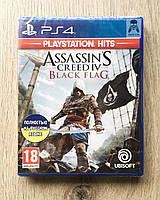 Assassin's Creed IV Black Flag (рус.) PS4, фото 1