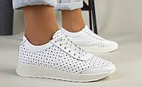 Кроссовки женские из натуральной кожи с перфорацией на широкую ногу, белого цвета