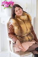Куртка-жилетка трансформер с лисы