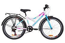 Велосипед подростковый с багажником 24'' DISCOVERY FLINT MC