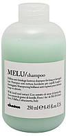 Шампунь для предотвращения ломкости волос Davines MELU 250 мл