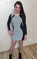 Платье женское облегающее весеннее серое 42р.
