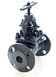 Клапан запорный чугунный 15кч16п1 фланцевый (Украина) Ду32 Ру25, фото 4