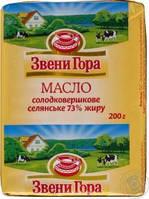 Звенигора масло вершкове 73% 200 г