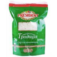 Президент сир кисломолочний 9%1 кг