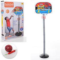 Набор для игры в баскетбол, кольцо на стойке, 5962