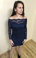 Женское платье мини облегающее синее с длинным рукавом