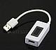 USB тестер емкости батарей и зарядных (ёмкость, напряжение, сила тока), фото 3