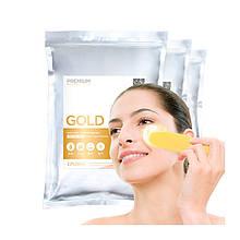 Альгинатная маска с Золотом LINDSAY Premium Gold Modeling Mask 1000г