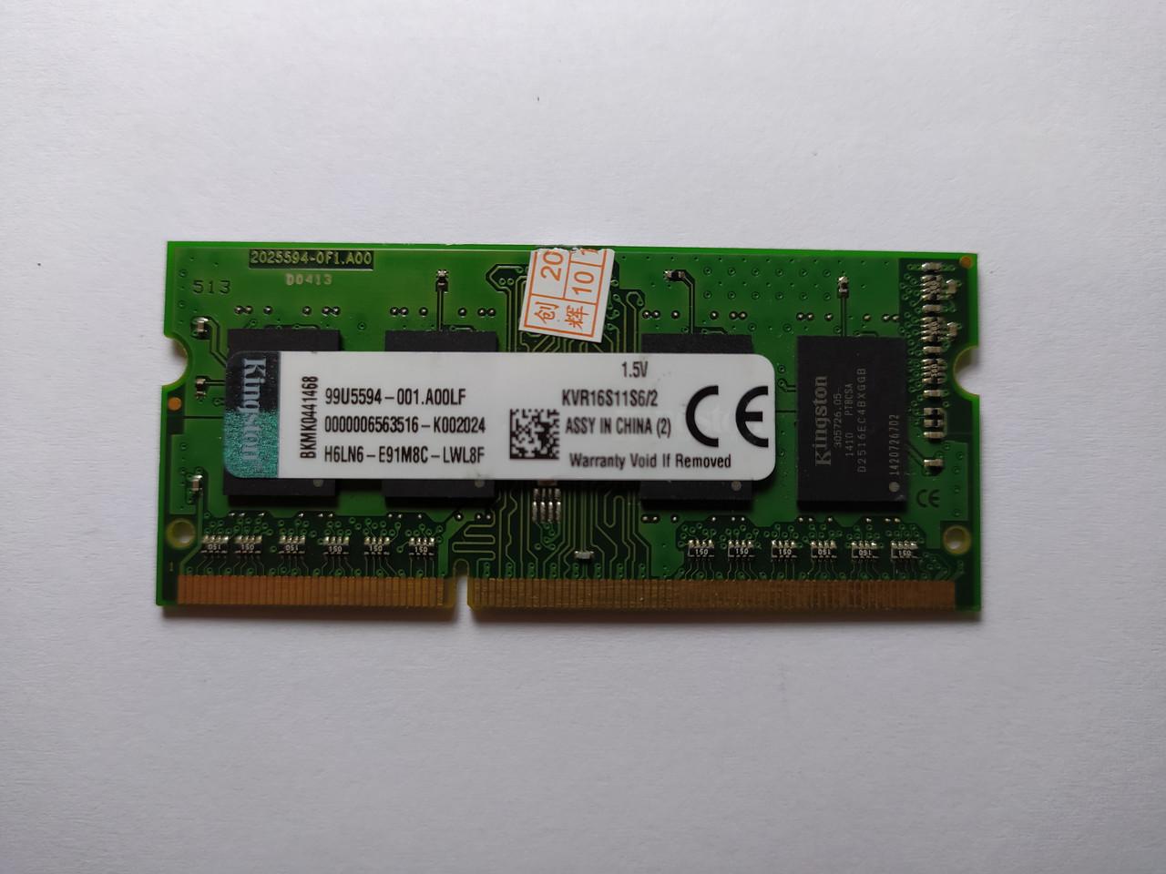 Оперативная память для ноутбука SODIMM Kingston DDR3 2Gb 1600MHz PC3-12800S (KVR16S11S6/2) Б/У