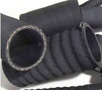 Рукава резиновые напорно-всасывающие Б-2-125-5 ГОСТ 5398-76.