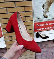 Туфли лодочки красные замшевые
