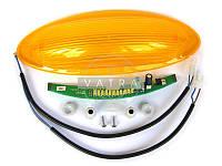 Сигнальная лампа Came G02801 для ворот шлагбаума, фото 1