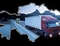 Международные грузовые перевозки в Европу и страны СНГ