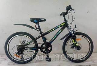 Детский скоростной Велосипед Crosser Sky 20 (10 рама)