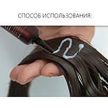 Эссенция для поврежденных волос Floland Premium Soothing Booster Essence, 20 мл, фото 2