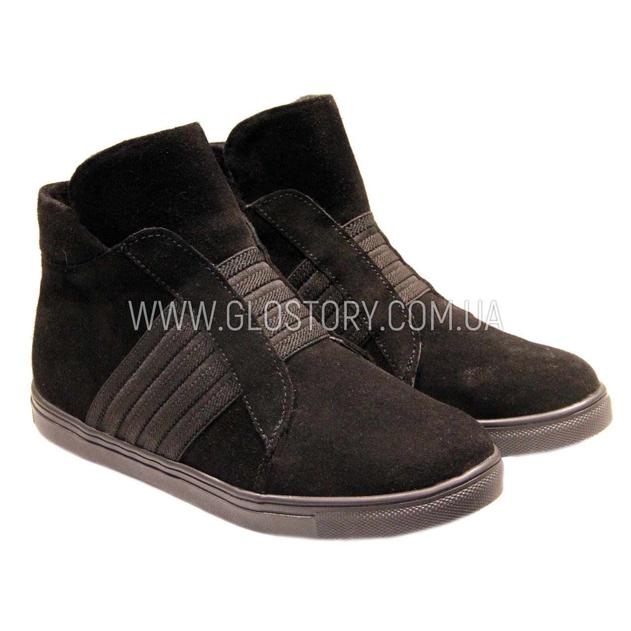 Демисезонные замшевые ботинки (Последние размеры 33 и 35)