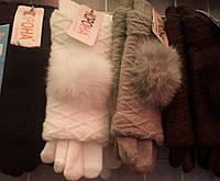 Женские перчатки с жемчуженками