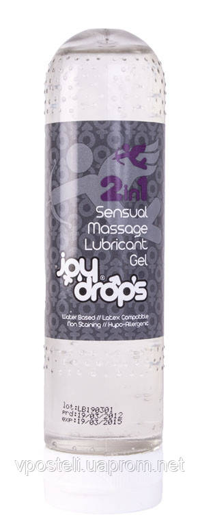 Лубрикант- массажный гель JoyDrops 2 in 1 Sensual Massage Lubricant Gel, 150 мл