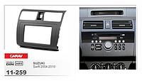 Рамка переходная Carav 11-259 Suzuki Swift 04-10, Dzire 08-10 2DIN