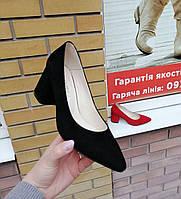Туфли лодочки на удобном каблуке