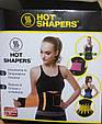 Пояс для похудения Hot Shapers Power Belt утягивающий, поддерживающий, фото 10