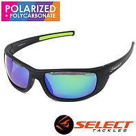 Поляризационные очки Select SP2-MBG-GR