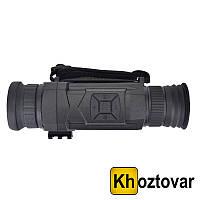 Цифровой прибор ночного видения Night Vision WG535
