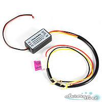 Контроллер DRL. Контроллер для Дневных Ходовых Огней.Контроллер противотуманных фар