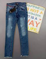 {есть:9 лет 134 СМ} Джинсовые брюки для девочек Emma girl, Артикул: 1663 [9 лет 134 СМ]