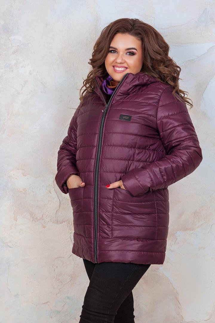 Куртка женская демисезонная  большие размеры 48-52,52-54,56-58,60-62
