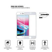 Защитное стекло ARS (полная проклейка) для iPhone 8 Plus/7 Plus с улучшенным олеофобным покрытием Whit (55367)
