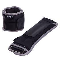 Утяжелители-манжеты для рук и ног FI-1302-1, фото 2