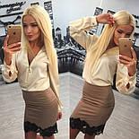 Женский красивый костюм: блуза и юбка (расцветки), фото 3