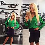 Женский красивый костюм: блуза и юбка (расцветки), фото 7