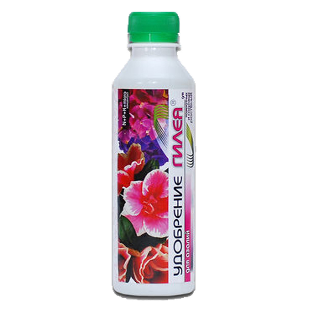 """Добрива Гілея для азалій і рододендронів та інших рослин 250 мл """"Гілея"""""""
