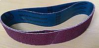 Лента шлифовальная бесконечная Klingspor CS 326 Y 50 x 610 P 240