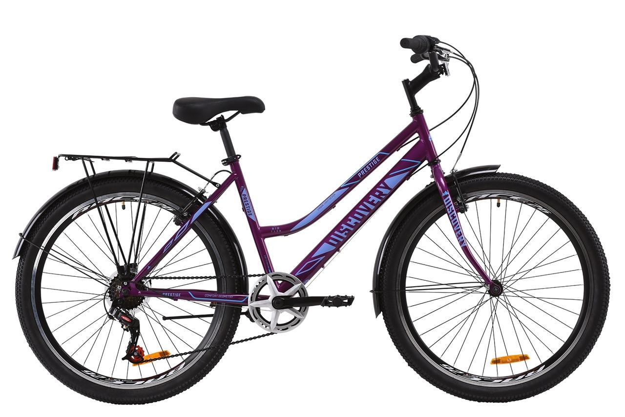 Велосипед 26 PRESTIGE Discovery