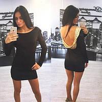 Женское стильное платье с открытой спинкой