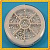 Набор Камней в карусели Стразы Хамелеон Серебряные Мелкие
